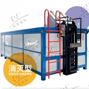 NC2000 餐厨垃圾生物处理机