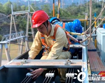 达1.36亿千瓦时!广东公司日发电量连续过亿创重组