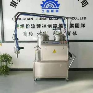 聚氨酯泡沫棉发泡机 pu低压发泡机生产厂家