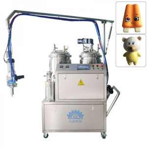 厂家供应 pu仿真玩具生产机器 聚氨酯发泡机