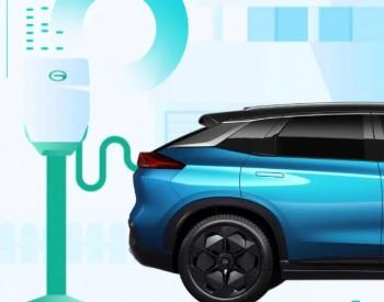 全球首个汽车品牌私桩共享正式发布