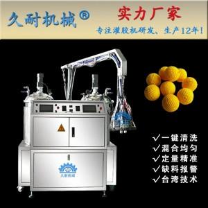 pu玩具球发泡机 聚氨酯发泡机_广东久耐供应