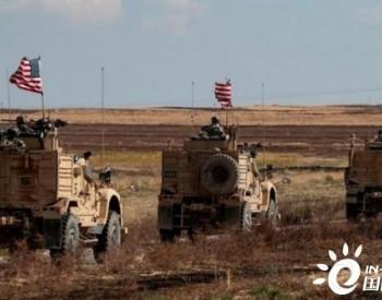 """美军车队从叙利亚抢小麦石油运到伊拉克 还狡辩"""""""