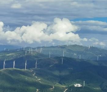 国际能源网-风电每日报,3分钟·纵览风电事!(5月13日)