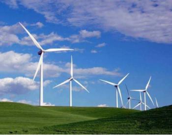 黑龙江第一批规模最大平价试点风电项目,并网了!