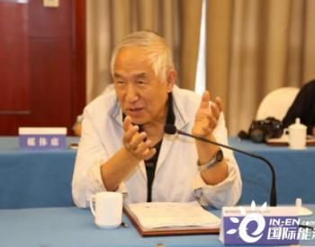 中国工程院院士: 多数煤化工项目或将成为负