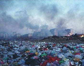 """《""""十四五""""城镇生活垃圾分类和处理设施发展规划》发布"""