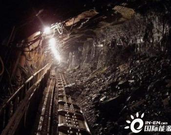 """""""煤超疯""""来了!煤炭价格两月每吨涨400元!"""
