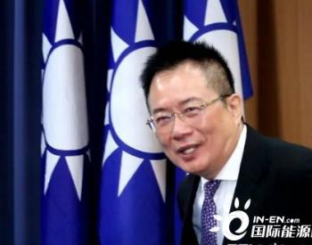 """民进党称""""风电取代核四"""",蔡正元:再吹牛吧!供电量已到临界点"""