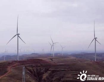 山西右玉巽丰威远镇50兆瓦风电项目试运行顺利完成