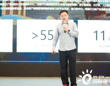 腾讯云存储助力上海电气风力发电仿真速度提升2倍