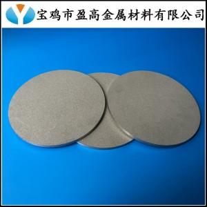 生产多功能富氢机专用多孔钛烧结过滤板 多孔钛板
