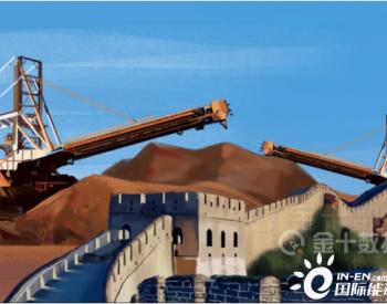 澳洲赚钱生意恐泡汤?铁矿石价格刚刚重挫8%!中国已四次出手控价