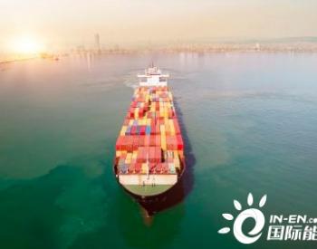 全球航运市场竞逐氨氢燃料船舶动力?
