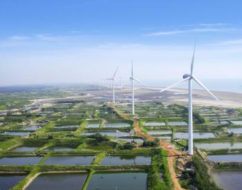 创新发展 分散式风电助攻增量配电网