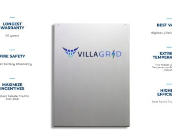 Villara Energy Systems推出全新一代家用钛酸<em>锂电池储能</em>产品