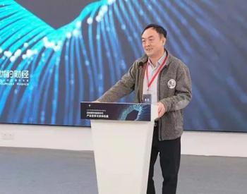 """徐晋涛:理解""""碳达峰、碳中和""""目标的三个维度"""