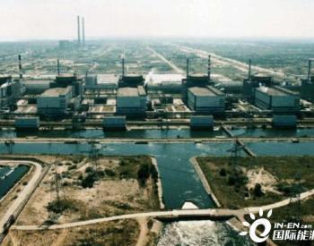 乌克兰对扎波罗热(Zaporozhe)核电站1号机组进行欧