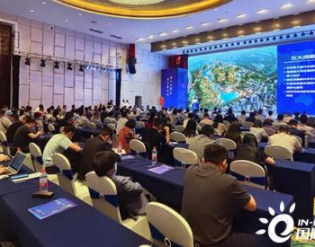 投资3.5亿 中皓股份与深圳市光明区政府在成都成功签约