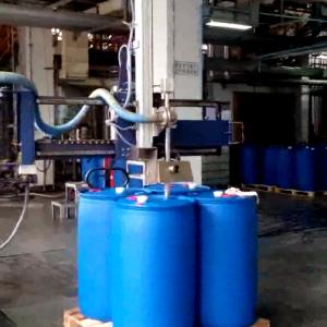 200L灌装机 吨桶摇臂灌装机