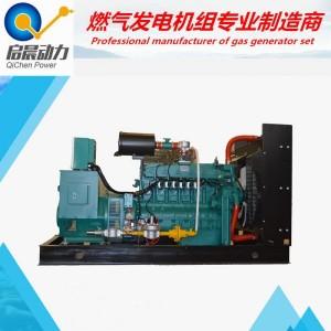 50kw燃气发电机组 天燃气发电机组 节能环保