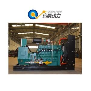 80kw燃气发电机组 天燃气发电机组 源头厂家