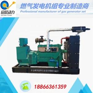 100KW燃气发电机组 沼气发电机组 综合利用