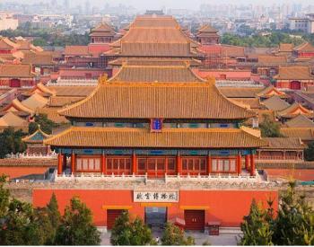 2020年北京<em>生态环境状况</em>公报发布,全年未出现严重污染日