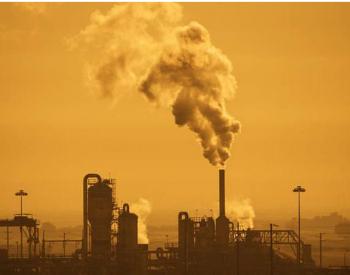 国家气候变化专家委员会副主任何建坤:瞄准碳中和 推动碳达峰