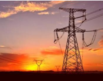 华中电网系统保护工程建成投运