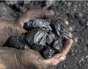 """滚烫的煤炭:价格一路飙升,动力煤开启""""人工降温"""