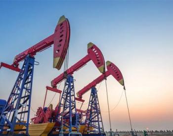 石油市场迎来重大转折点:供应过剩状态结束,行业
