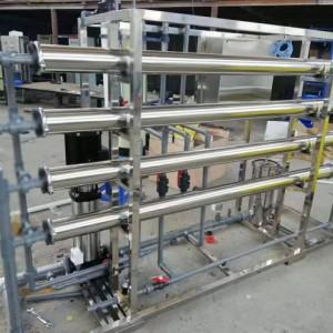 无锡反渗透水处理设备