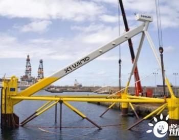 西班牙漂浮式技术公司颠覆性的浮式风机即将下水
