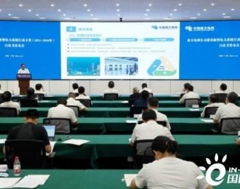 2030年新能源将成为南方五省区第一大电源