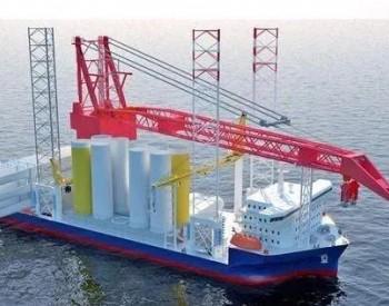 海上<em>风电安装船</em>告急!短缺问题持续困扰海上风电产业!