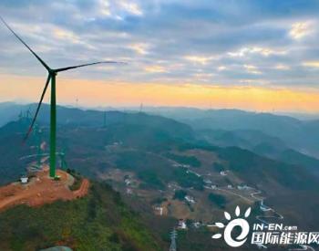 中国能建承建大唐四川广元罗圈岩风电项目全部风机吊装完成