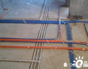 水电位改造工程套路深,如何做才能避免被套路