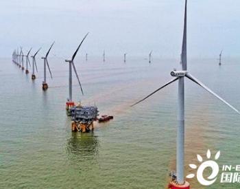 """浙江最大海上风电场群开始并网运行 海风送来""""清洁电"""""""