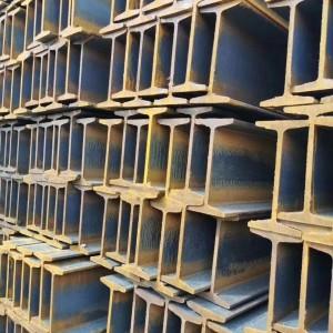 美标工字钢ASTM标准S系列规格表