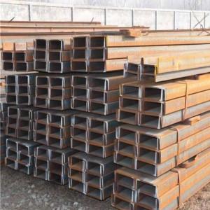 耐低温低合金欧标槽钢材质执行标准