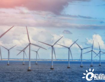 瑞典将开发千兆瓦规模的海上风力发电场
