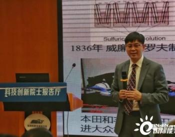 甄崇礼:中国氢能行业将产生大量千亿规模企业