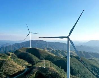 """周小川:迈向""""碳中和""""过程中的两个机制性议"""