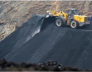 陕西榆林一家煤矿下调价格 拉煤车锐减