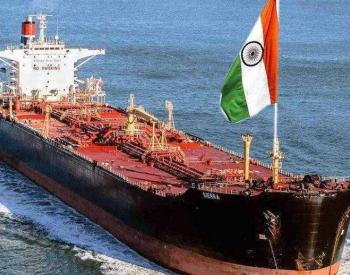 伊朗油长:伊朗6月将通过阿曼海沿岸码头出口首批