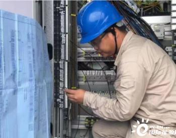 """上海市南电力:智慧""""电小二""""助腾讯超算中心用电配套建设期缩短三分之一"""