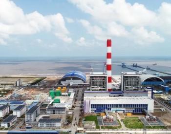 2×66万千瓦!中国能建设计承建越南沿海二期电站1
