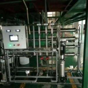 苏州超声波清洗纯水机设备