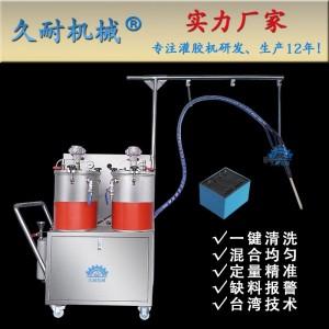 厂家直销 双组份环氧树脂ab胶灌胶机 电源灌胶机